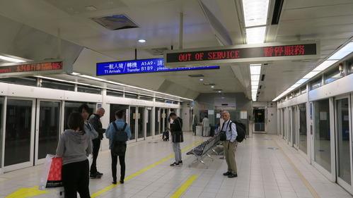 台北空港内モノレール