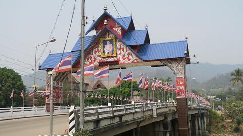 タートン橋