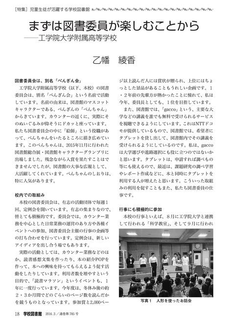 乙幡_page001 (2)