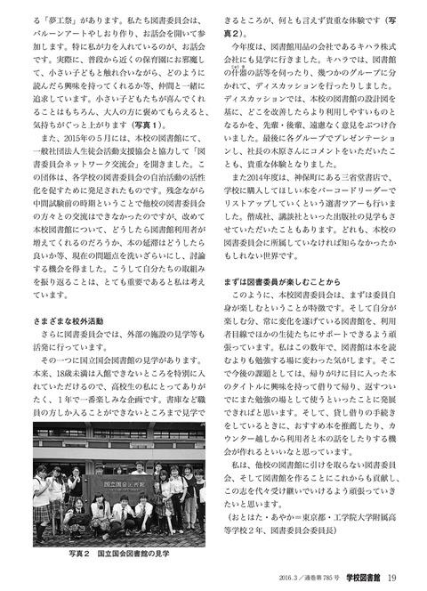 乙幡_page002 (2)