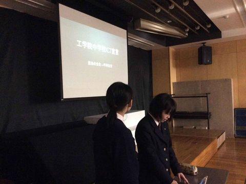 加藤先生送付版『工学院中学校ICT宣言』樹立への道のり_page009