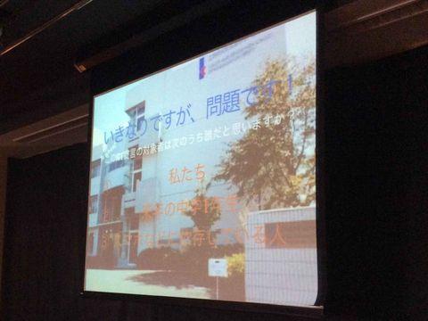 加藤先生送付版『工学院中学校ICT宣言』樹立への道のり_page011