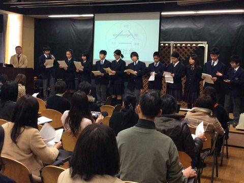 加藤先生送付版『工学院中学校ICT宣言』樹立への道のり_page023