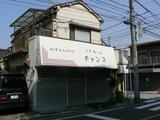 床屋と田辺青果店