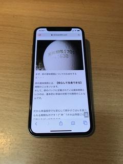 20200209_065831315_iOS