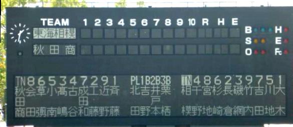 20150928