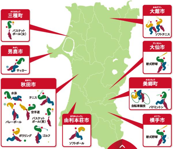 第48回 県学童軟式野球大会 -
