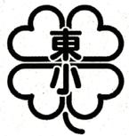 yuzawahigasi