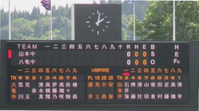 2015yamamoto