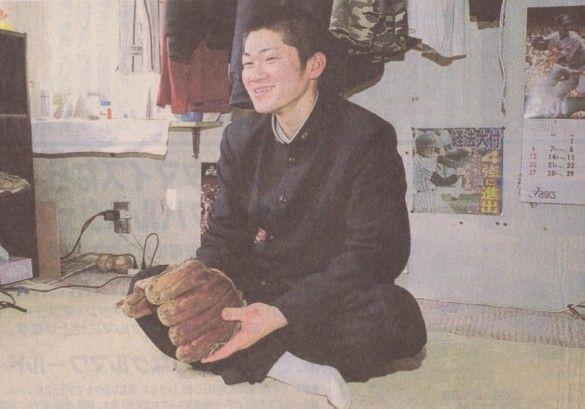 keihukatou