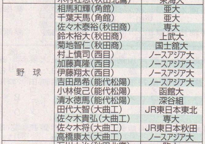 sakigake20150331