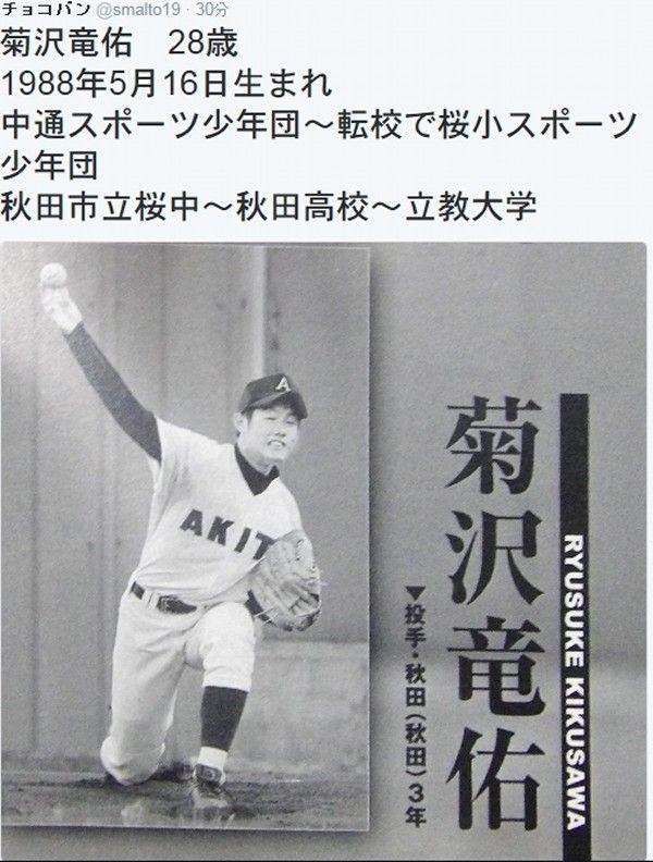 kikusawa123