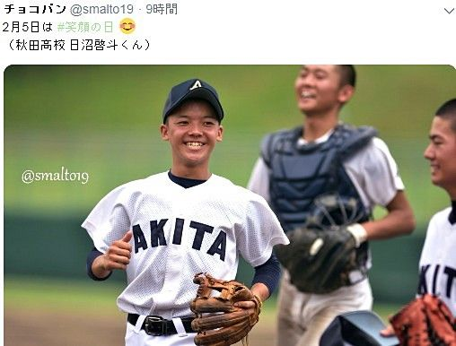 【高校野球】春季秋田県大会   日程・組み合わ …