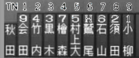 4351b160