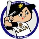 daiku