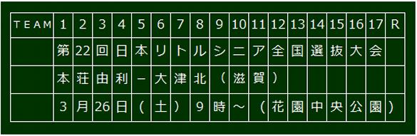 yuri585