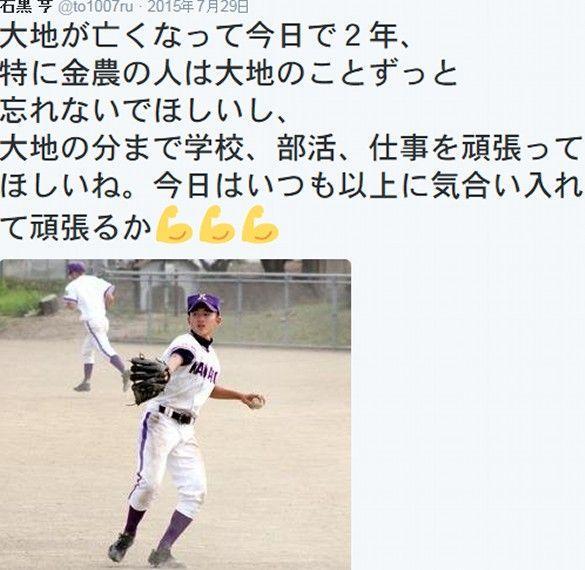 西仙北中学校 部活動 野球部 -