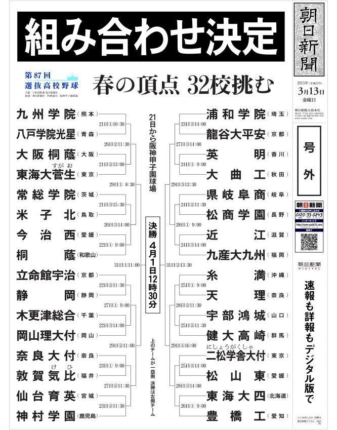 kumiawase_01
