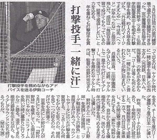 Scan10009