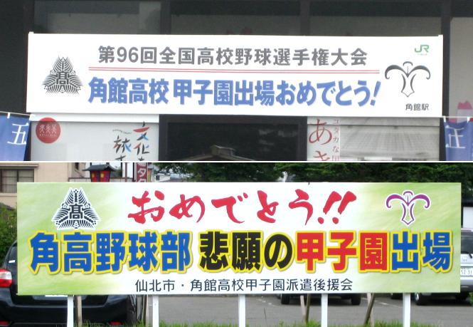 2014kakuko