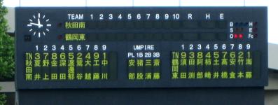 20140606-1