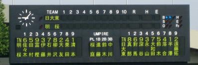 20140601