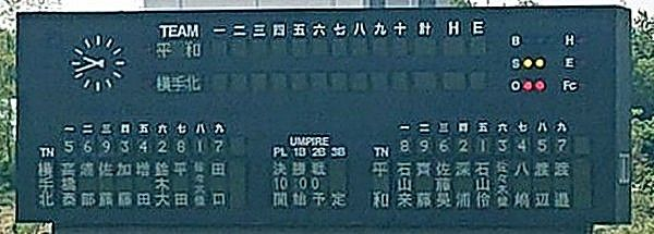 D64_mHSU8AAF2h3