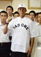 yadome