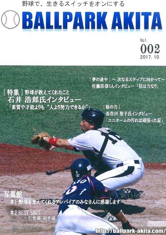 kaihou_000001