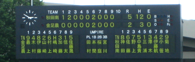20140816-2