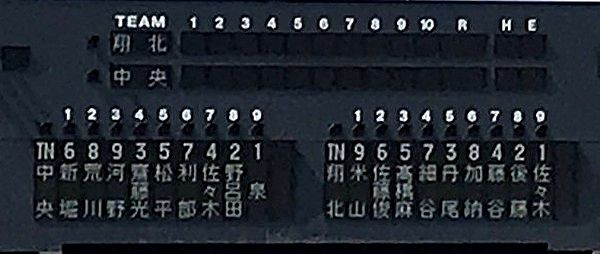 D7c7PbBUcAAOXUD