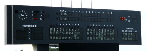 20150923