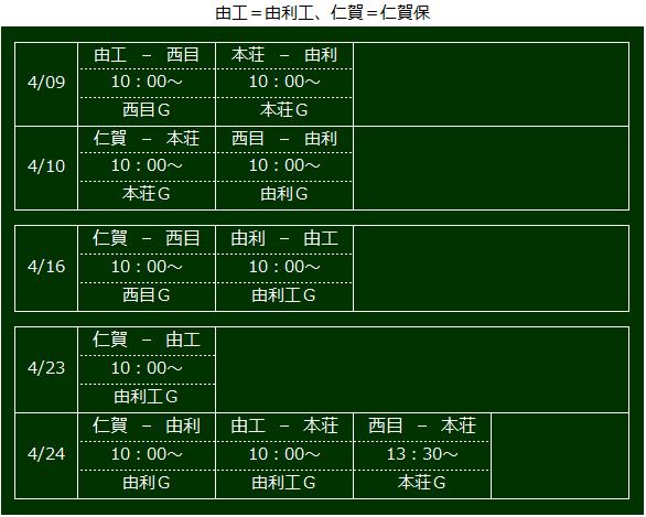 honjo585