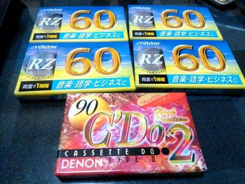 未使用カセット5本_0062