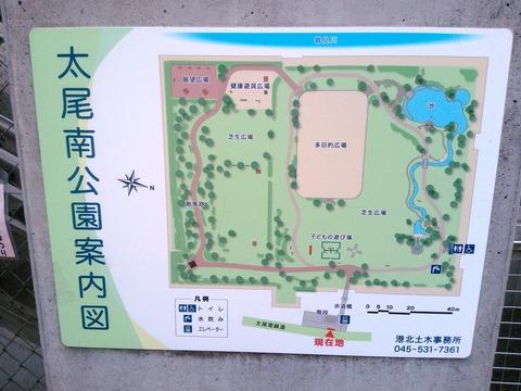 リハビリ・ウォーキング_太尾南公園案内図_0068
