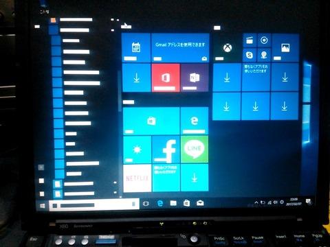 Windows10InsiderPreview build15025_0068
