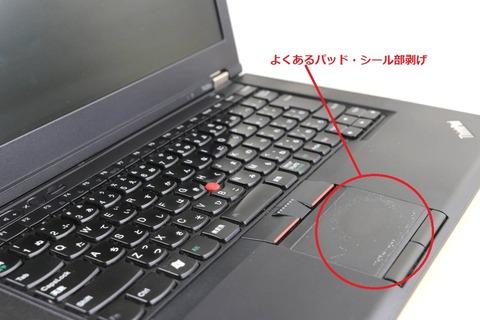 ThinkPad T430sキーボード_blog