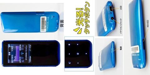 デジタルプレーヤー YTO-M3002