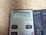 KA-8300_2_Rchオフセット再調整後_20100711