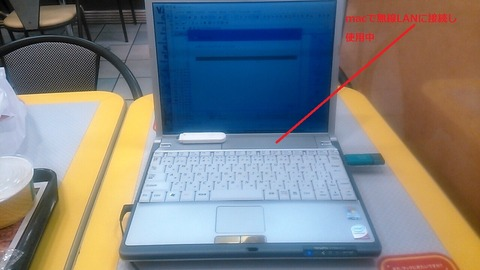 VY10AC_Win10再インストール後