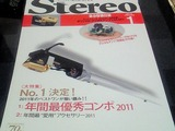 STEREO誌_20111221