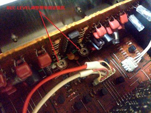 KX-880D REC AMP基板_0064
