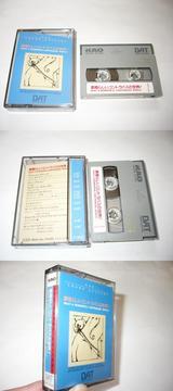 DATミュージックテープ