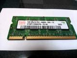 Hynics 1GB DDR2_0004
