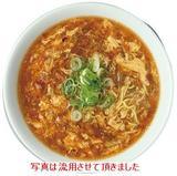 『元祖城門ラーメン』(750円)