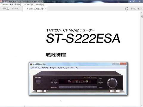 st-s222esa