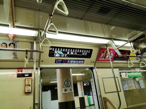 地下鉄南北線_20210914
