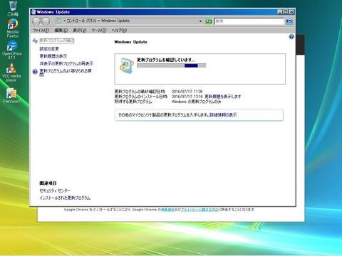 Windows Update@VISTA PC