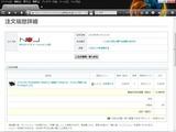 FX-AUDIO- D302J 注文