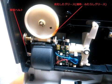 SL-5アーム駆動部_0063